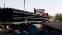 Хороший экспортер из Китая для обеспечения высокого качества на основе HDPE трубы