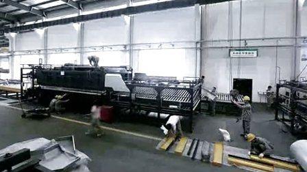 Máquina Landglass Plana / Doble Vidrio Templado Doblado Horno