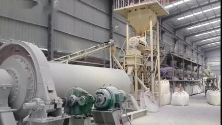 Silica Zand Powder Ball Mill classificeren productielijn voor glas Sand/Micro Prowder Processing met fabrieksprijs te koop
