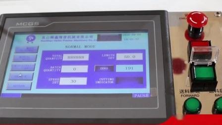 PC Pet PE máquina de corte de papel de isolamento