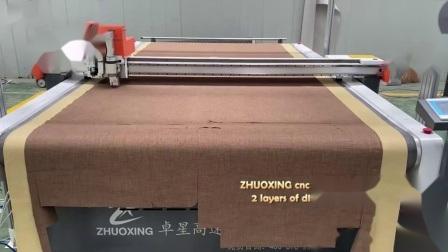 Китай лучший автоматический нож с ЧПУ тканью ткань текстильная ткань из натуральной кожи режущей машины для швейной одежды материала сделать схемы маркировки режущий плоттер заводская цена