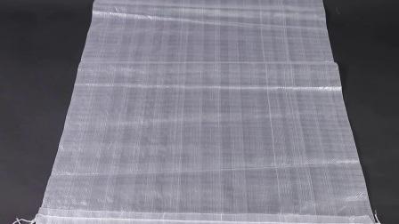 China transparent wasserdichte HDPE PP Print Woven 50kg Plain Verpackung Sack Rolle Lieferant
