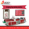 Baixin Machinery T-Shirt Plastic Bag Making Machine (BX-DFRT)