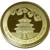 Metal Coin-13-1219-10