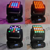 2017 New High Quality Stage 25LEDs 12W RGBW 4in1 Wash LED Moving Head Light