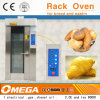 Bakery Rotary Gas Oven, Prices Rotary Rack Oven (ISO9001, CE, new design)