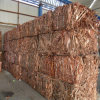 High Quality of Copper Scrap (99.99%)