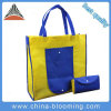 Promotional Gift Reusable Non-Woven Fabric Tote Foldable Shopping Bag