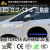 LED Auto Car Window Light Logo Panel Lamp for Toyota Alphard Vellfire 20series