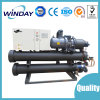 Screw Type Water Cooled Industrial Water Chiller
