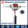 Ground Hole Drill Earth Auger 52cc