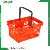 Plastic Shopping Basket for Big Stores