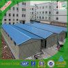 EPS Sandwich Panel Prefabricated Steel Frame Houses for Worker