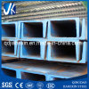 High Quality Steel Channel / Channel (50*37*4.5mm - 400*102*12.5mm)