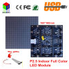 P2.5 SMD LED Module Indoor Full Color 160mm*160mm 64*64pixels 1/32 Scan RGB 7 Color High Resolution Video LED Screen