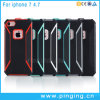 Hybrid PC TPU Armor Cases for iPhone 7 Hard Case