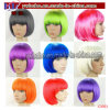 Birthday Party Products China Yiwu Afro Wig Serive Agent (C3051)
