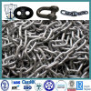 Studless Link Anchor Chain Cable