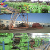 Steel Rolling Mill/Hot Rolling Mill