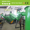 Plastic PP PE Film Recycling Machine