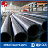Large Diameter PE HDPE LDPE Pipe Tube for Manufacture Sale