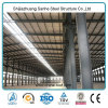 Steel Structure Fabrication Factory Layout with Good Design
