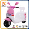 2017 Cheap Kids Motorcycle Factory Wholesale Mini Children Motorcycle