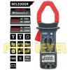 Digital AC and DC Clamp Meter (MS2000R)