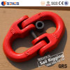 Red Spraying G80 Alloy Connecting Links