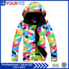 2016 Fashion Warm Women′s Ski Jackets Winter Snowboard Jackets (YSJ112)