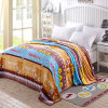 China Manufacture Polyester Flannel Fleece Throw Blanket