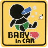 Baby on Board Reflective Sticker