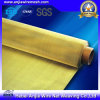 Building Materials Brass Wire Mesh with CE and SGS