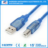 Blue Colour USB 2.0 Male to B Male Printer Cable