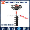 Professional Tree Plant Machine Gasoline Ground Drill