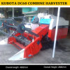 Kubota Combine Harvester DC60, Small Combine Harvester DC60, Used Kubota Combine Harvester