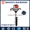 Gasoline Motorized Ground Drilling Machines Earth Auger