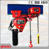 Chain Hoisting Low Headroom 500 Kg Electric Chain Hoist