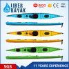 Liker Sea Kayak 5.0m Length for Single Person