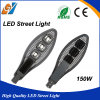 High Quality 150W Outdoor IP65 High Brightness LED Street Light