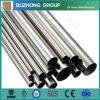 Nickel Alloy Inconel X-750 Pipe/Tube