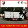 2015 New Condition Mini Dongfeng 8cbm Refrigerator Truck
