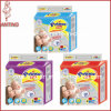 Cheaper Disposable Baby Diaper, Newest Design Diaper, Hot Selling in Afghan