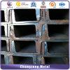 Ss304 Hot Rolled Stainless Steel Channel (CZ-C97)