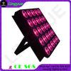 25PCS Matrix Blinder RGBW 5X5 Cel 30W LED Stage Lighting