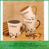White Ceramic Coffee Cup with Logo/Artwork/Design Printed