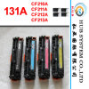 Color Printer Cartridge HP CE320A (HP 128) / CE310 (HP 126 color cartridge) / New Hologram