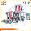 Double Head PE Film Blowing Machine (CE)