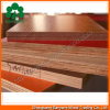 Melamine Plywood / Furniture Grade Commercial Plywood