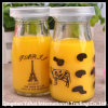 Glass Pudding Jar with Decal Pattern